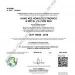 AFAQ IATF 16949 2016 HKH Cert